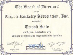 diploma_tripoli